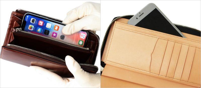 スマートフォンが入る財布各種