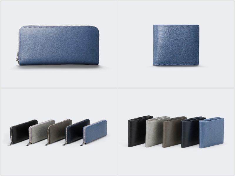アニアリ・インヘリタンスレザーシリーズの各種財布
