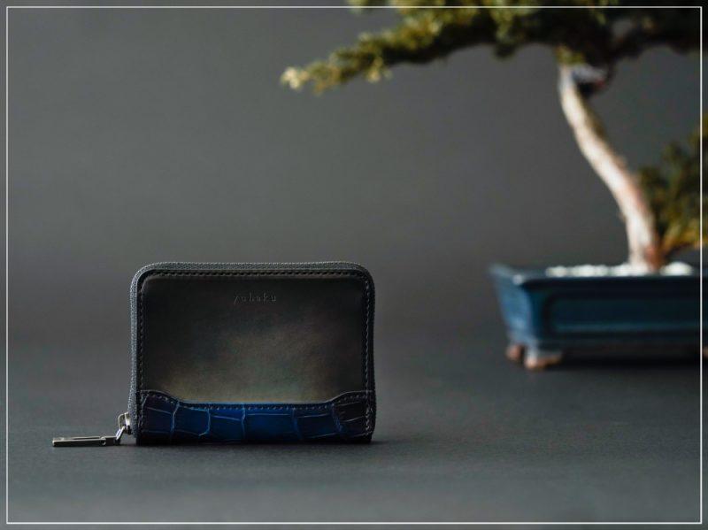 YUHAKU Cobweb(ユハク・コブウェブ)シリーズの財布