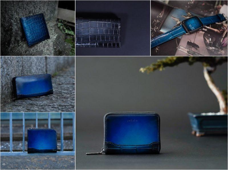 YUHAKU Cobweb(ユハク・コブウェブ)シリーズの各種財布