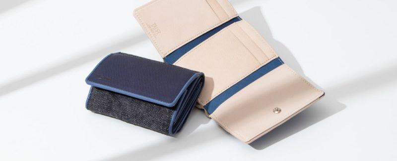 オススメのデニム財布