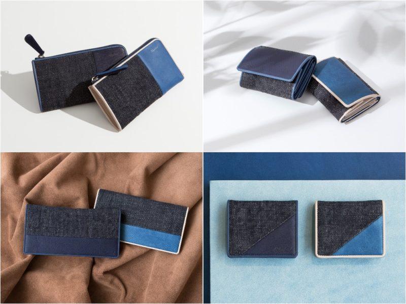 Bluestone(ブルーストーン)・Sデニム×スクモレザーシリーズの各種財布