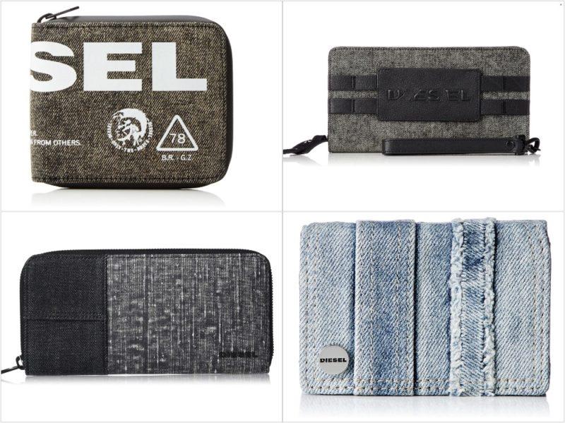 DIESEL(ディーゼル)・デニム財布