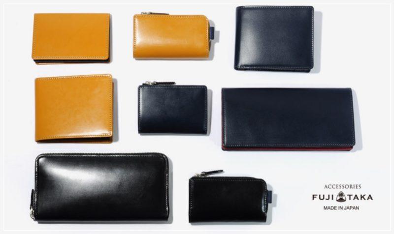 FUJITAKA(フジタカ)の財布(大阪)