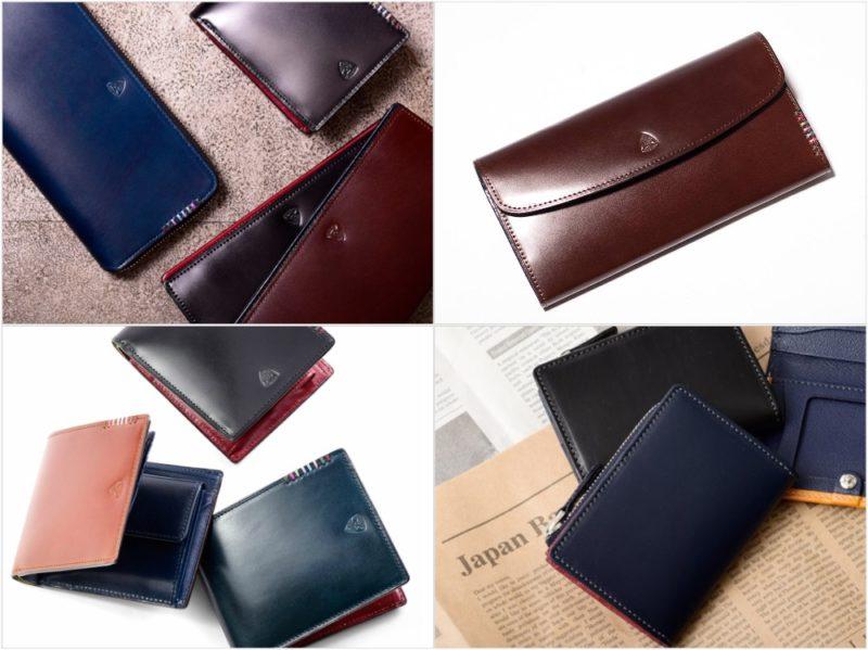 FUJITAKA(フジタカ)の各種財布