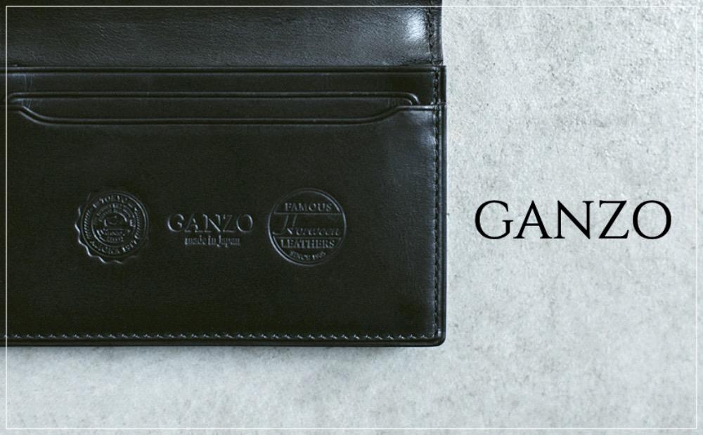 100年の技術!GANZO(ガンゾ)の財布全16シリーズ紹介!