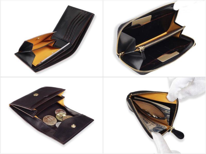 GUD/GUD2(ジーユーディー/ジーユーディー2)シリーズの各種財布