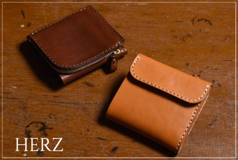 HERZ(ヘルツ)の財布(東京)