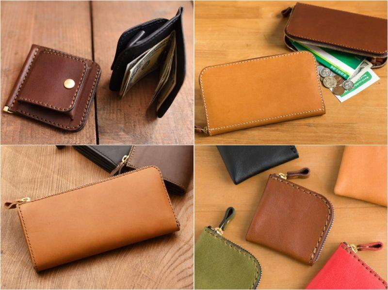 HERZ(ヘルツ)の各種財布