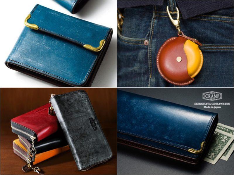 池之端銀革店(いけのはしぎんかわてん)の各種財布