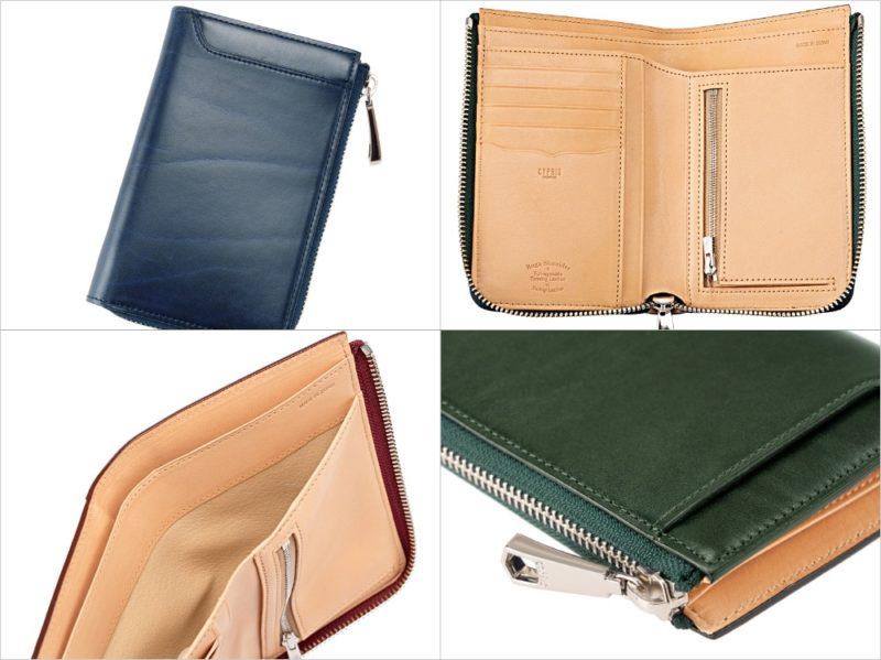 ルーガショルダー&フルベジタブルタンニンレザー二つ折り財布縦型Lファスナーの各部