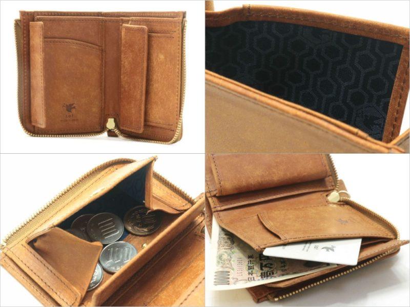 プエブロレザーLファスナー二つ折り財布ミニの各部