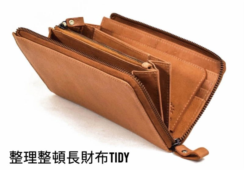 整理整頓長財布「TIDY(タイディ)」(ハレルヤ)