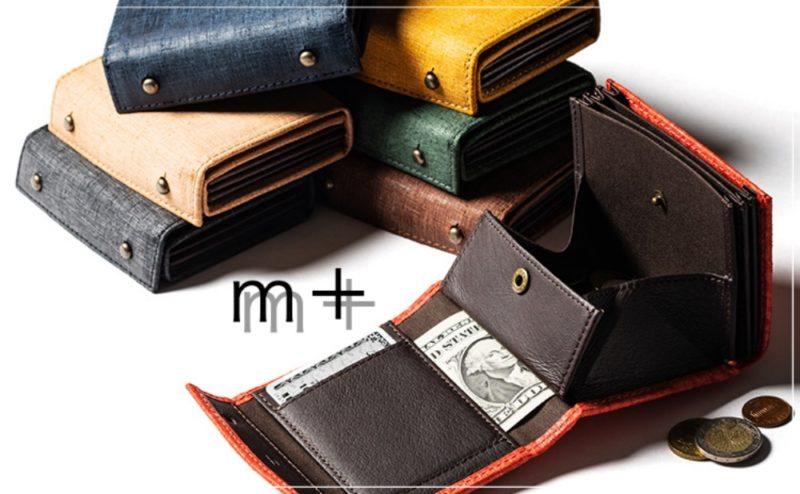 m+(エムピウ)の財布(東京)