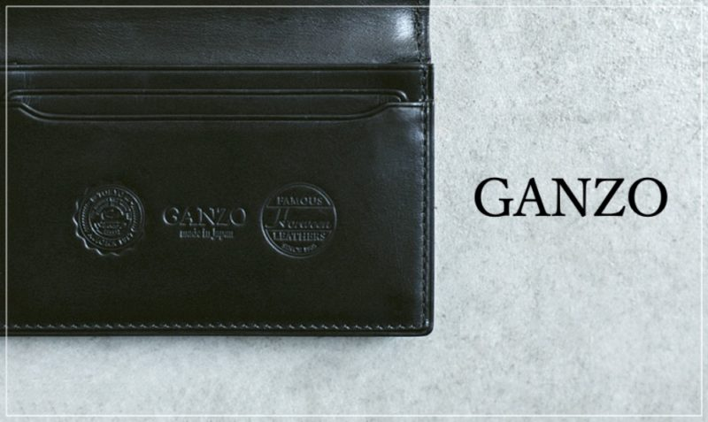GANZO(ガンゾ)の革財布