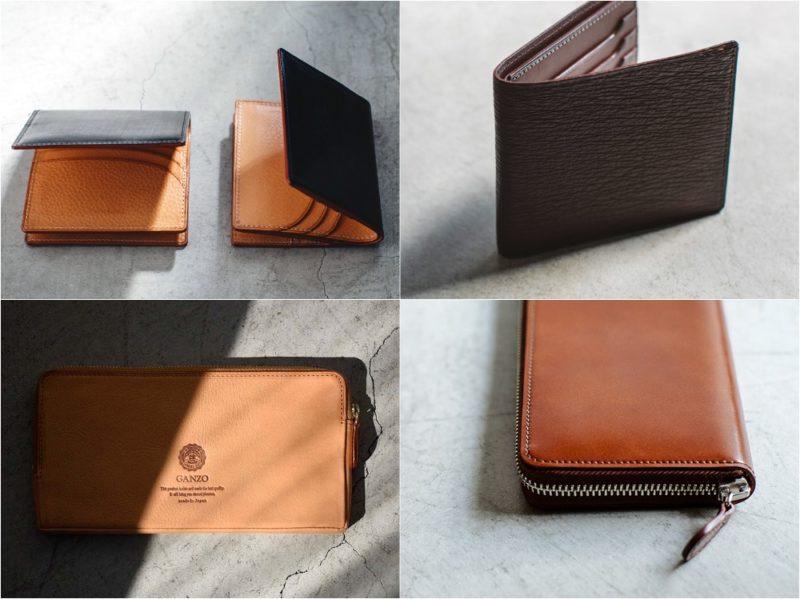 GANZO(ガンゾ)の各種革財布