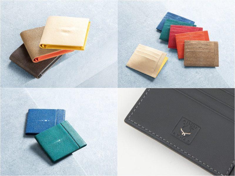 アトリエアクナス・エイ(ガルーシャ)の各種革財布