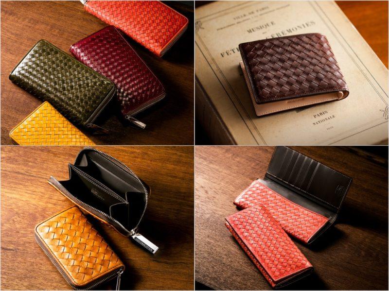 COCOMEISTER(ココマイスター)・編み込み財布各種
