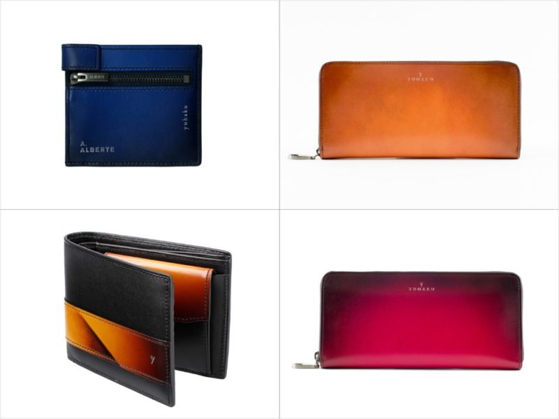 yuhaku(ユハク)・手染め染色の各種財布
