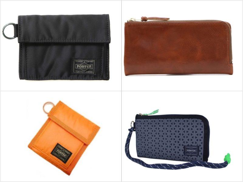 PORTER(ポーター)の各種財布