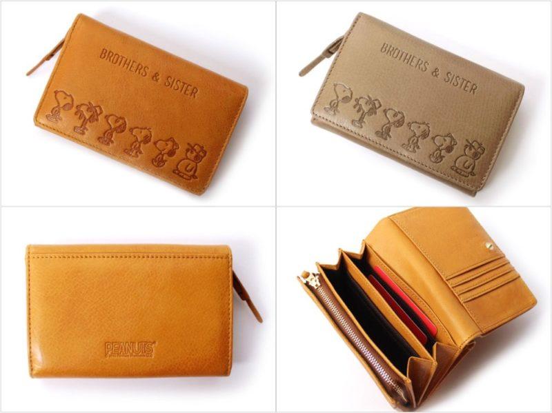 BROTHERS&SISTAR三つ折り財布の各カラーと収納ポケット
