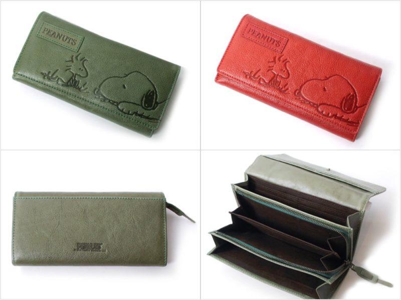 PEANUTSスヌーピーFRIENDカブセ長財布の各カラーと収納ポケット