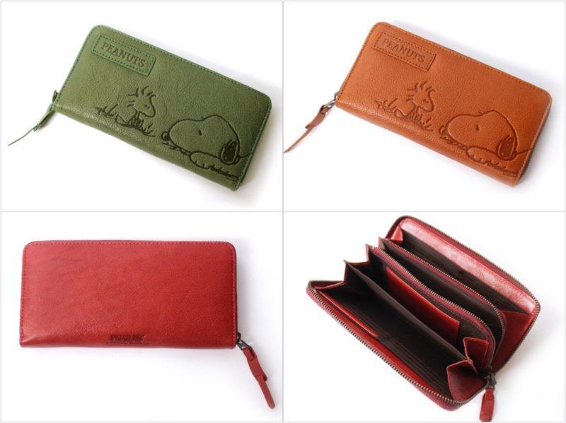 PEANUTSスヌーピーFRIENDラウンドファスナー長財布の各カラーと収納ポケット
