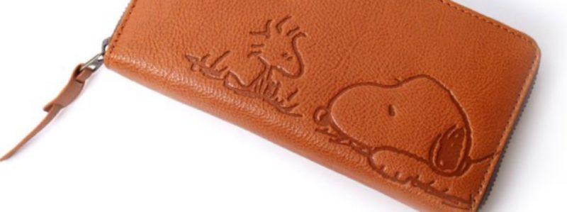 スヌーピーがデザインされた長財布