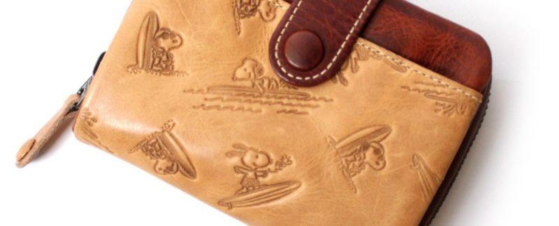 スヌーピーの長財布と二つ折り財布!お得な取り扱いサイトから紹介!