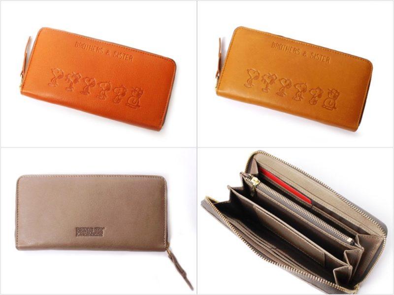 BROTHERS&SISTARラウンドファスナー長財布の各カラーと収納ポケット