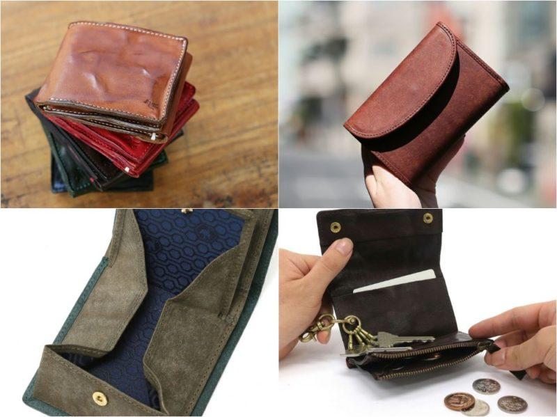 sot(ソット)の各種財布