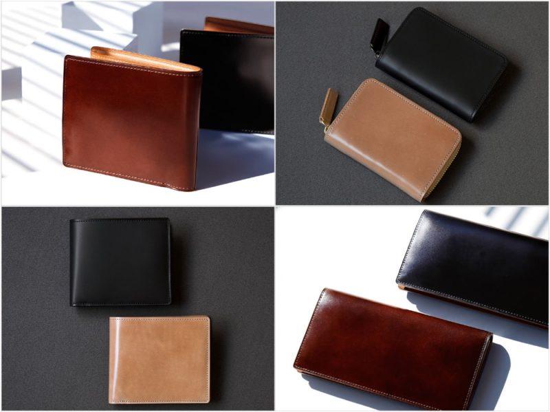 土屋鞄製造所(つちやかばんせいぞうしょ)の各種財布