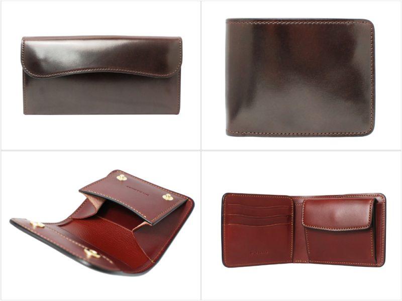 WILDSWANS(ワイルドスワンズ)の各種財布