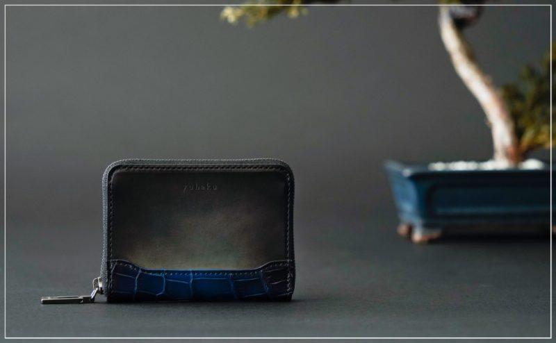 Cobweb(コブウェブ)シリーズの財布