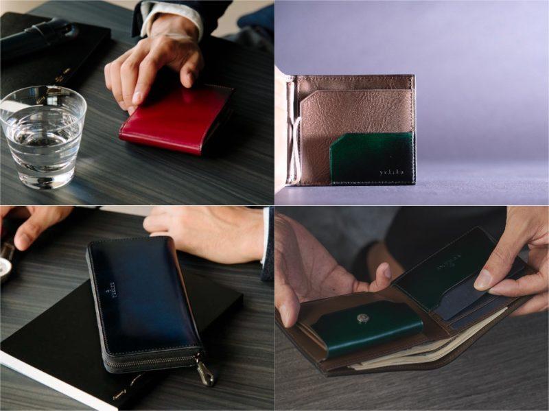Diamant(ディアマン)シリーズの各種財布