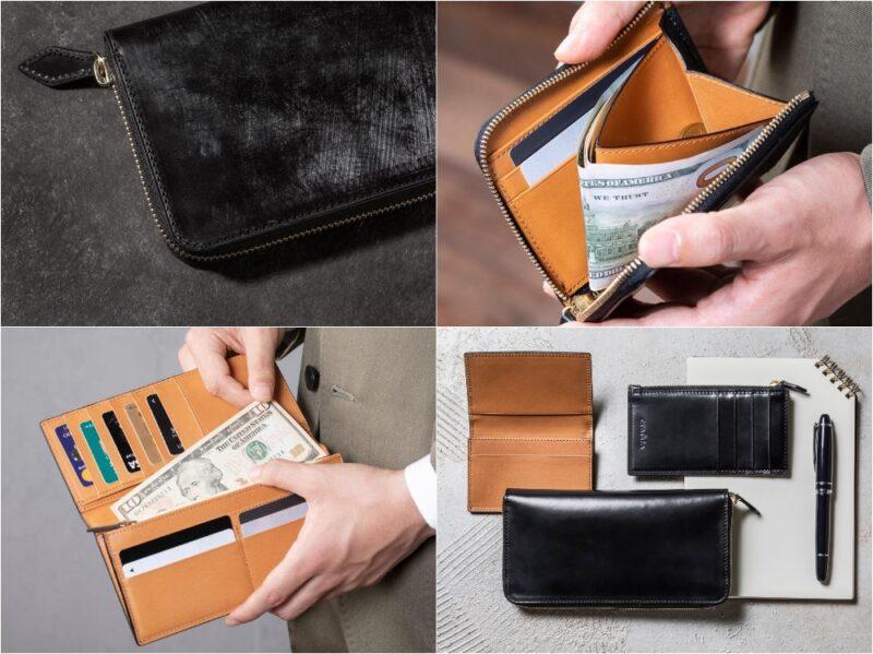 crafsto(クラフスト)の各種財布