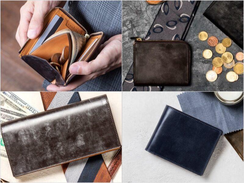 英国製ブライドルレザーコレクションの財布各種