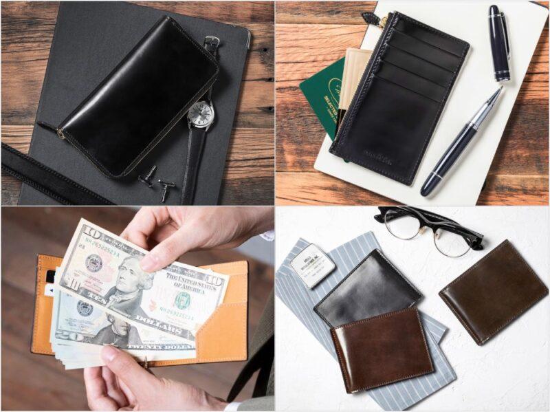 米国製シェルコードバンコレクションの各種財布