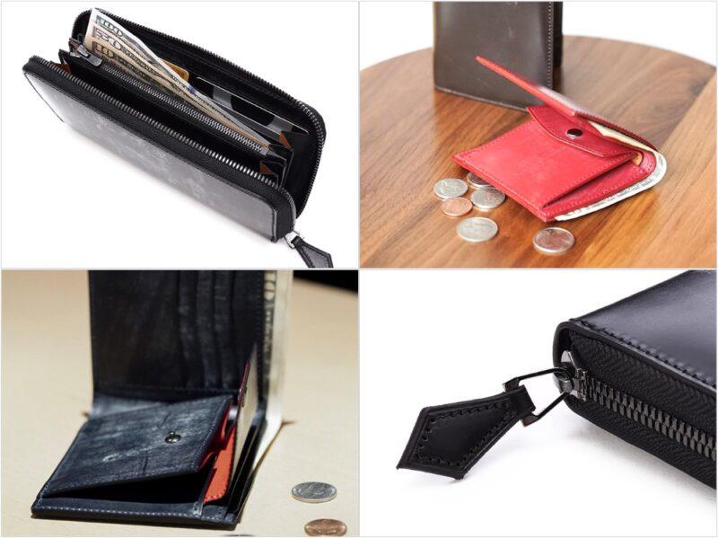 イギリス製ブライドルレザー財布(ベーシックスシリーズ)の各種財布