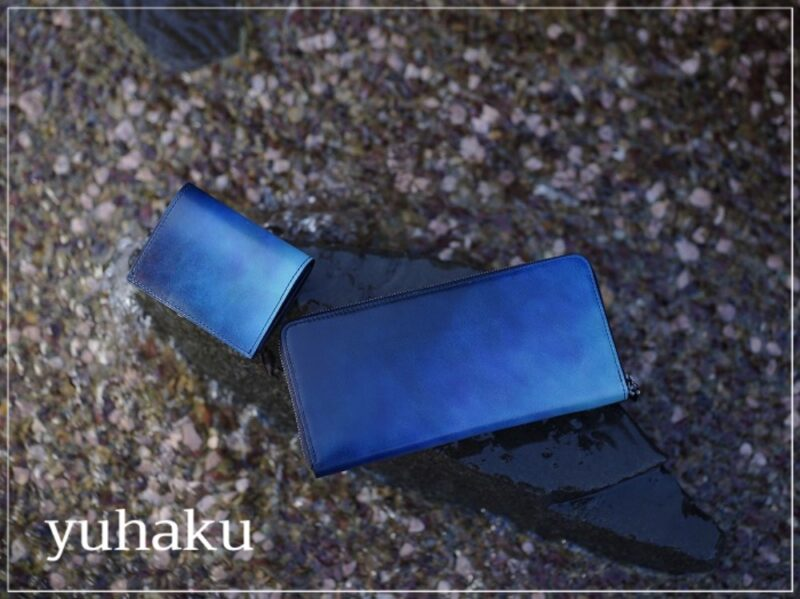 yuhaku(ユハク)の財布(神奈川)