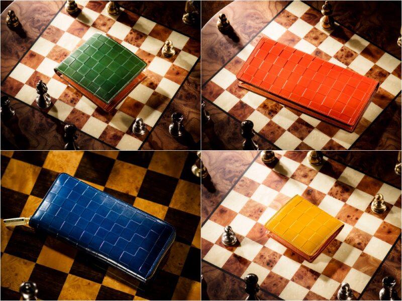 ココマイスター・チェスボードコレクションの各種財布