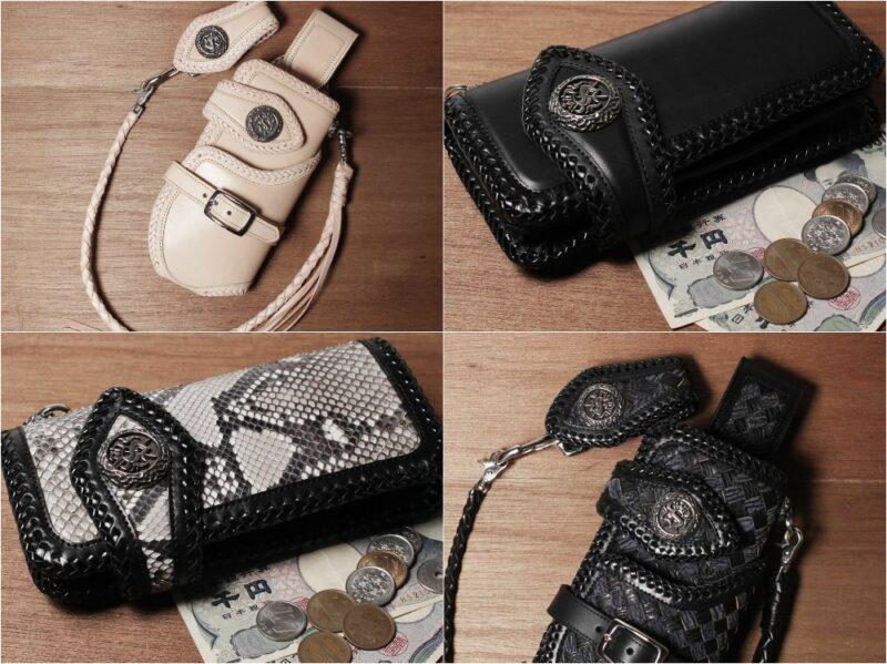 エスファクトリー・バイカーズウォレットシリーズの各種財布