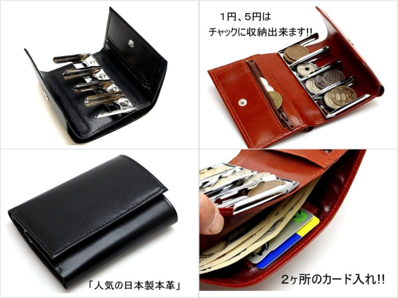 Men's company(メンズカンパニー)・コインホルダー2札入れ付きの各部