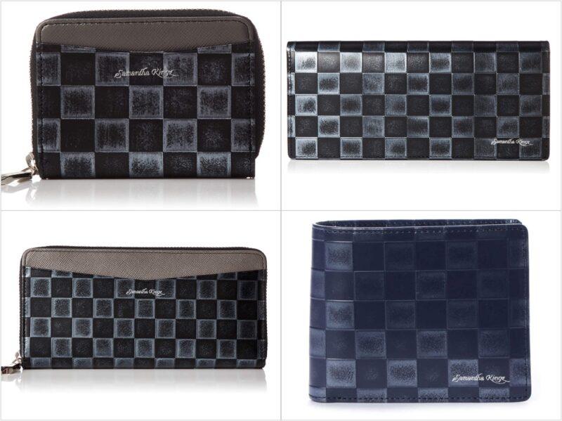 SAMANTHA KINGZ(サマンサキングズ)・市松模様柄財布の各種財布