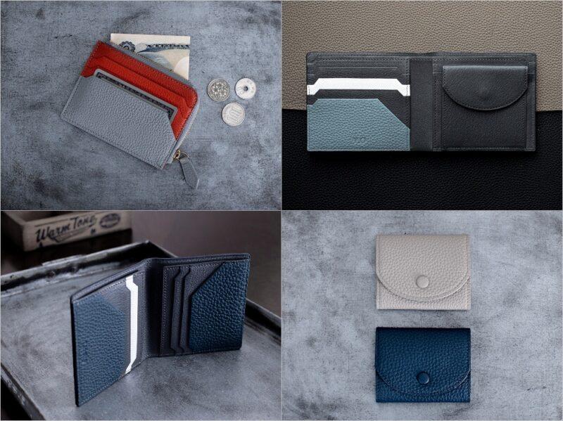 Livelty TOKYO(リベルティ東京)・オーダーメイド専門店の各種財布
