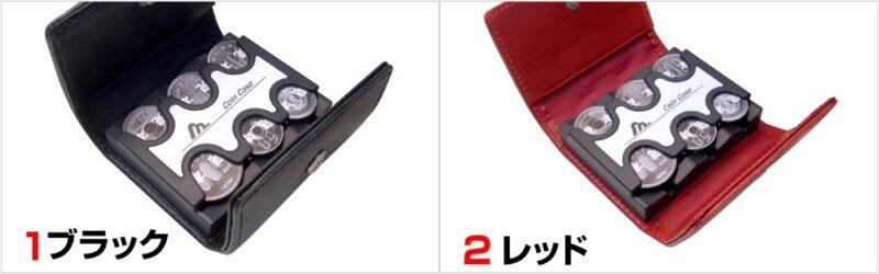 暮らしの幸便・【日本製】カバー付コインケースの各部