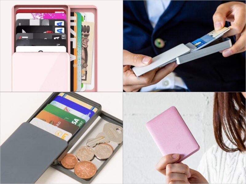 ZENLET(ゼンレット)・アルミニウム合金スマートウォレットの各種財布