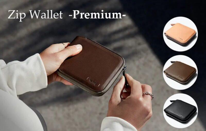 Bellroy(ベルロイ)・RFIDプロテクション素材財布