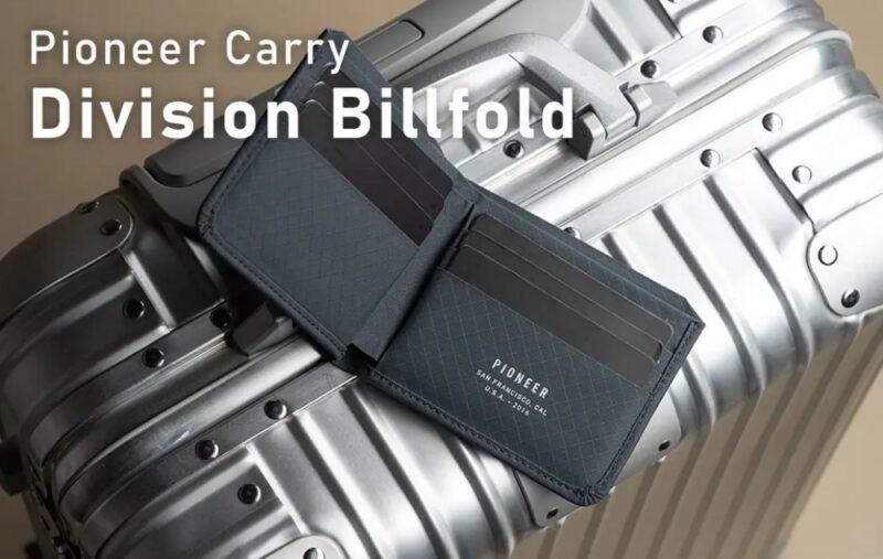 Pioneer Carry (パイオニアキャリー)・10年保証!最先端素材で作られた丈夫で壊れない財布