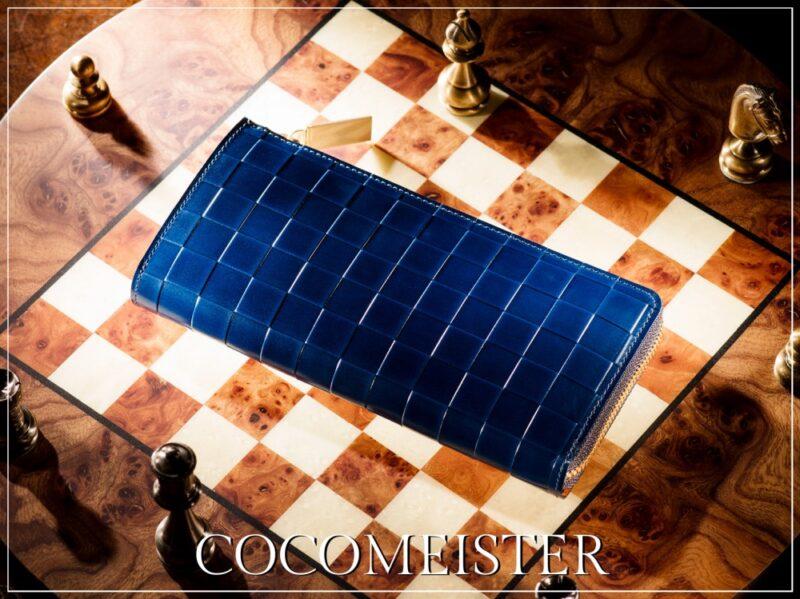 COCOMEISTER(ココマイスター)の革財布